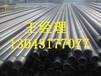 通化2pe3pe防腐钢管%聚氨酯保温钢管公司