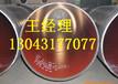 乌鲁木齐无缝IPN8710防腐钢管厂家防腐原理