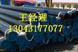 延边输水管道TPEP防腐钢管%3pe防腐直缝钢管厂家直销