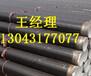 白山岩棉保温钢管%发泡保温钢管专业快速