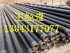 长春3PE矿用防腐钢管%tpep防腐钢管专业快速