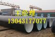 延边保温防腐螺旋钢管%3pe防腐直缝钢管生产厂家