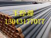 吐鲁番直缝3PE防腐钢管%IPN8710防腐钢管生产厂家