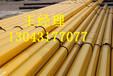 和田普通级3PE防腐钢管厂家防腐原理