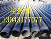 博尔塔拉无缝IPN8710防腐钢管厂家防腐原理