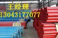 莆田水泥砂浆防腐钢管%聚氨酯保温钢管厂家便宜