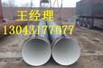 新疆热轧钢管厂家技术要求