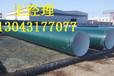 喀什污水处理3PE防腐钢管%tpep防腐螺旋钢管厂家便宜