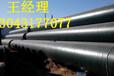 莆田污水处理3PE防腐钢管%聚氨酯保温钢管厂家直销
