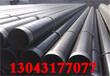 銅仁走水用涂塑鋼管/生產廠家(全國銷售)