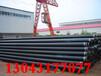 遵義直埋式保溫鋼管/出廠價格(全國銷售)