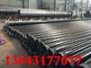 鹤岗钢套钢保温钢管/专业厂家(全国销售)
