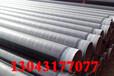 海南環氧樹脂防腐鋼管用途-(全國銷售)