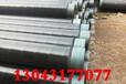 紹興涂塑鋼管-8710防腐鋼管廠家圖片