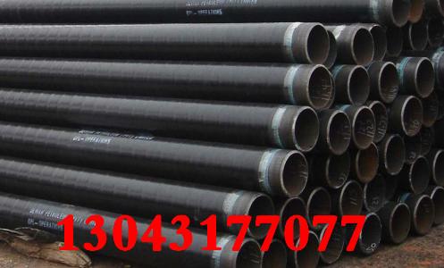 宿州水泥砂浆防腐钢管/出厂价(全国销售)