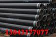 莆田水泥砂浆防腐钢管厂家(发展蓝图)
