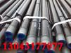 黑龍江天然氣耐高溫保溫鋼管公司(貨到付款),