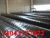 阜陽聚氨酯保溫鋼管廠家做法