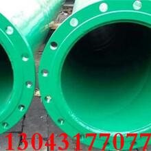 安徽IPN8710防腐钢管/用途(全国销售)图片