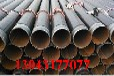 伊犁天然氣耐高溫保溫鋼管生產廠家(貨到付款),