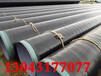 貴州鋼套鋼保溫鋼管生產廠家(防腐專家)