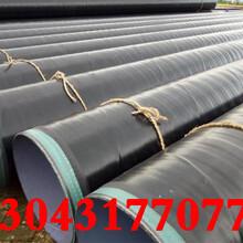 湘潭加强级tpep防腐钢管专业厂家-(全国销售)图片