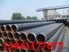 莆田埋地聚氨酯保温钢管-8710防腐钢管厂家创新
