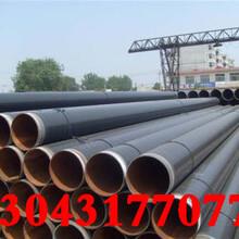 安徽地埋式环氧煤沥青防腐钢管/出厂价(全国销售)图片
