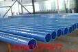 阜新大口徑鋼套鋼保溫鋼管生產廠家(貨到付款),