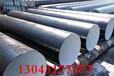 撫州環氧煤瀝青玻璃防腐鋼管生產廠家生產工藝