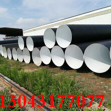 常州燃气专用防腐钢管用途(防腐厂家)图片