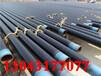 寧波ipn8710防腐鋼管廠家電話一噸多少錢