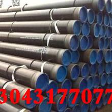 七台河污水专用防腐钢管/国标标准(全国销售)图片