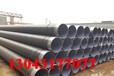 阜新预制聚氨酯保温钢管一米多少钱