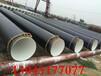 大慶打樁3pe防腐螺旋鋼管公司(貨到付款),