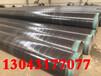天津涂塑鋼管/出廠價(全國銷售)
