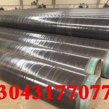 九江聚氨酯保温钢管标准(防腐厂家)图片