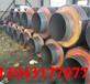 黃南3pe防腐螺旋鋼管-IPN8710防腐鋼管廠家圖片