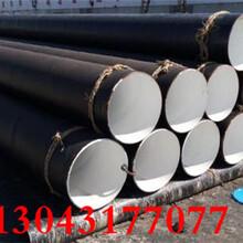 阿勒泰3PE防腐钢管最新报价-资讯图片
