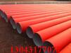 黔南刷油纏布防腐鋼管/出廠價格(全國銷售)