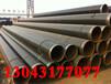 福建环氧树脂防腐钢管出厂价-(全国销售)