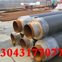 辽源涂塑钢管/专业生产(全国销售)图片