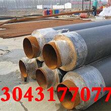 郑州涂塑钢管/用途(全国销售)图片