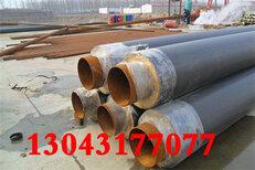 青岛防腐螺旋钢管.发展方向图片5