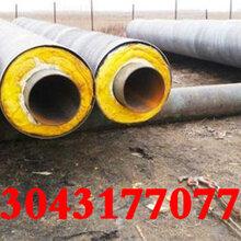 深圳3pe防腐直縫鋼管/出廠價格(全國銷售)圖片