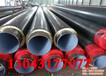 大慶隧道保溫鋼管公司(貨到付款),