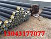 河南鋼管防腐處理一噸多少錢