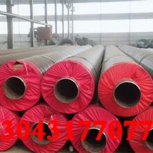 钢套钢保温钢管(新闻介绍)张家口厂家图片