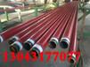 楚雄3PE防腐鋼管/新產品(全國銷售)