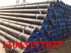 三亞普通級3pe防腐鋼管價格合理-(全國銷售)